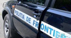Aproape 1.200 bunuri susceptibile a fi contrafacute confiscate la PTF Calafat
