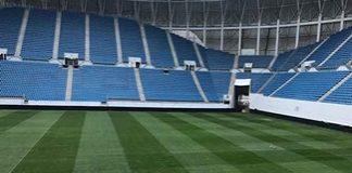 Sunt sanse minime ca Universitatea Craiova sa evolueze in liga 2 pe stadionul din Craiova ..